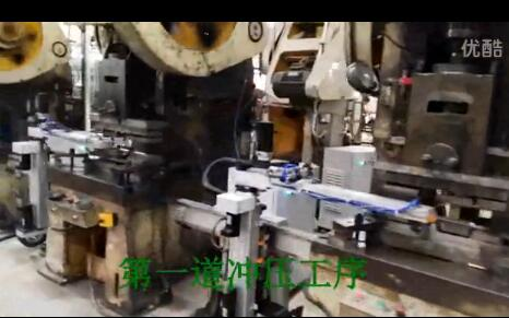 多台冲压机械手联动 冲压机械手代替人工进出料【视频】