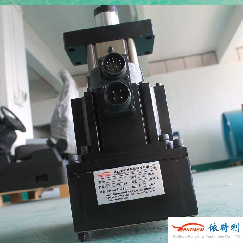 1.6T伺服电动缸16KN折返式伺服电缸83mm/s速度